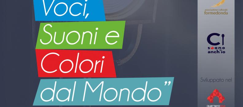 Elenco giovani selezionati per il progetto Zisart: Voci, Suoni e Colori dal Mondo